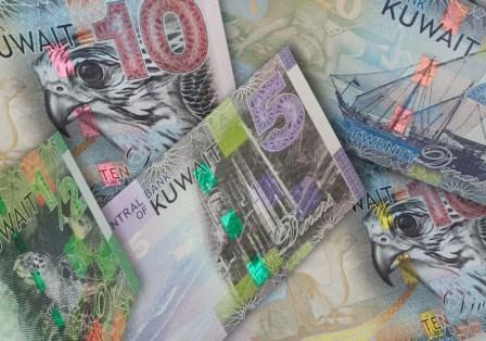 Kuwait notes showing Starbright