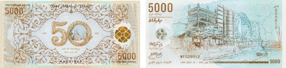 Maldives front and back