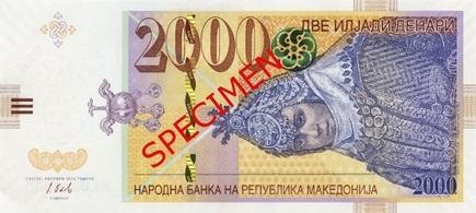 Macedonian banknotes