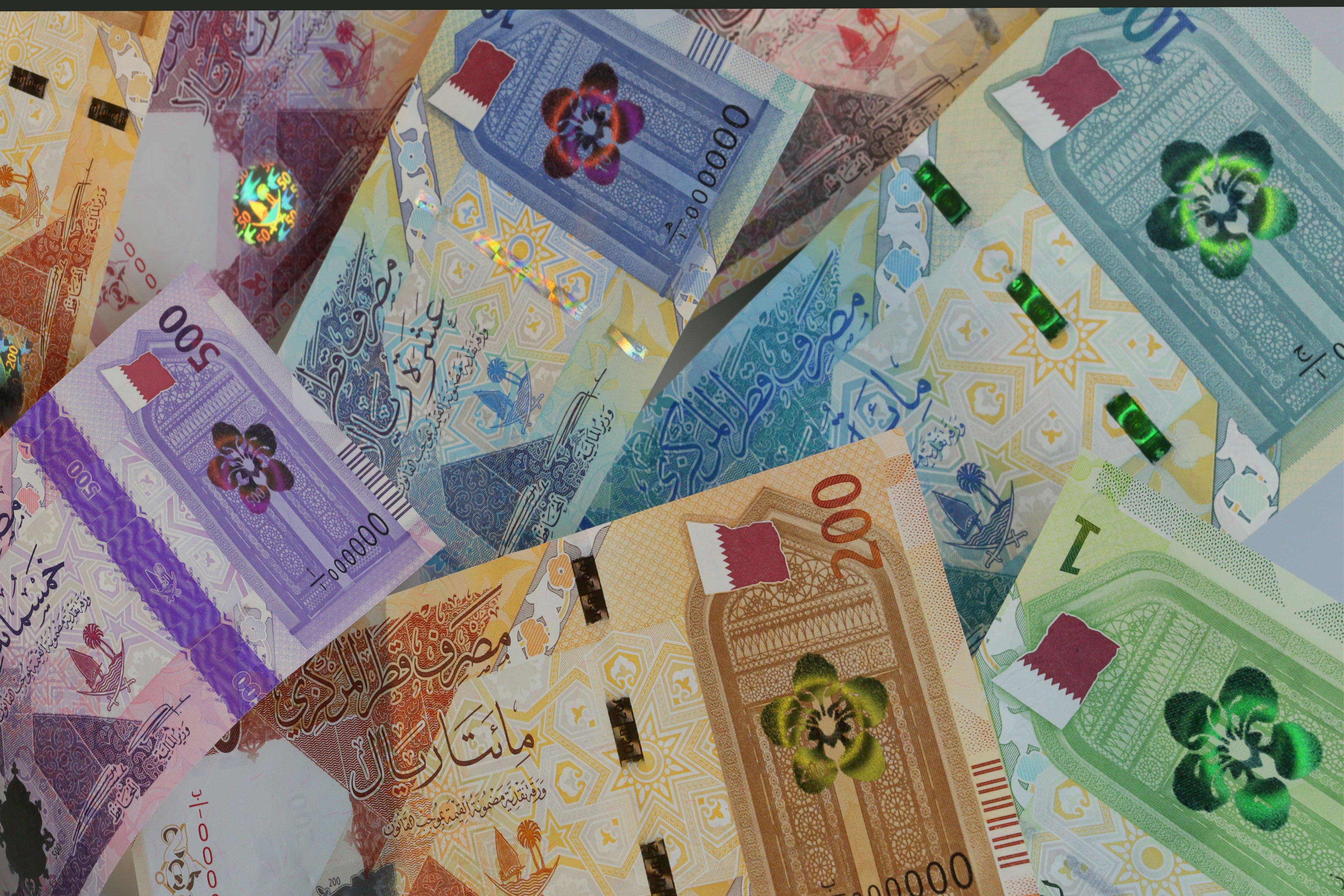Qatar Central Bank 5th Series of Banknotes