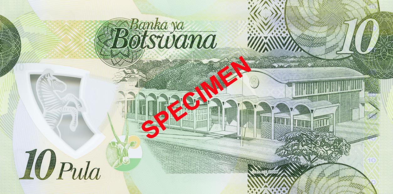 Botswana 10 Pula Back.png