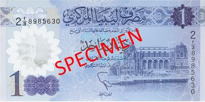 Libya - 1 Dinar back