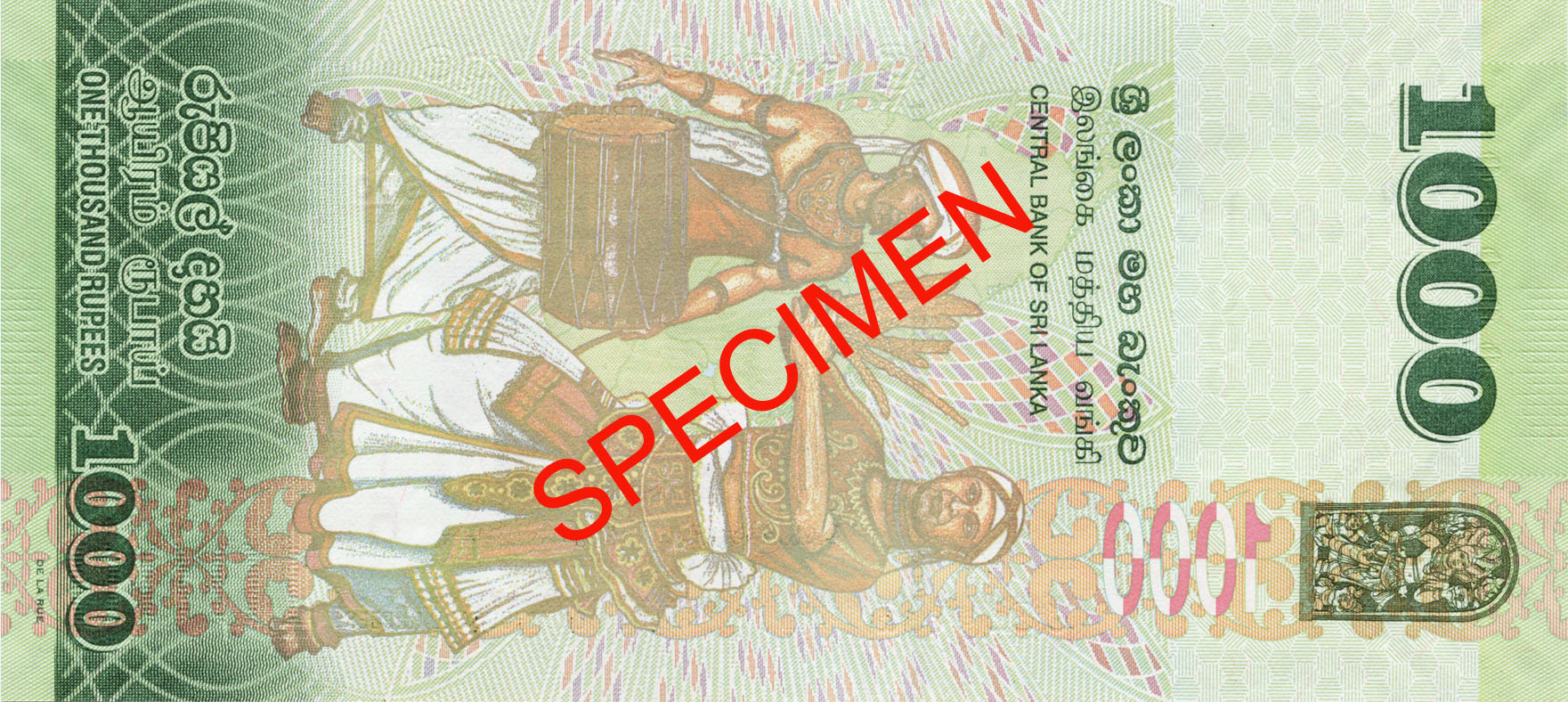 RS 1000.png