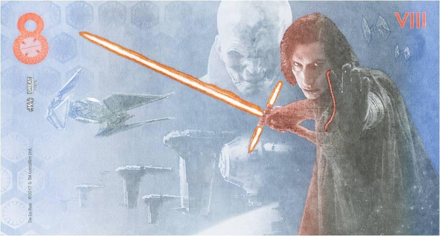 Star Wars Dark side.jpg