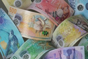 Maldives monetary authority launches new family of banknotes on De La Rue's Safeguard® polymer substrate