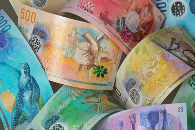 https://cdn2.hubspot.net/hubfs/2752422/case-studies/04-maldives-polymer-banknote101016.jpg