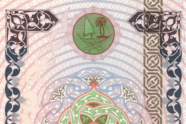 https://cdn2.hubspot.net/hubfs/2752422/case-studies/qatar-passport.png