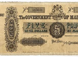 1860 - first paper money